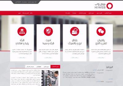 طراحی سایت دیتاسنتر های وب