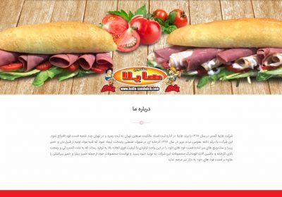 سایت رستوران و فست فود هایلا