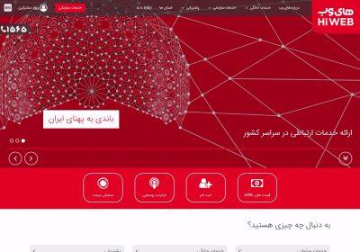 طراحی سایت های وب