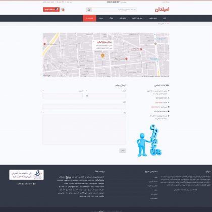 طراحی وب صفحه تماس با ما
