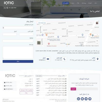 صفحه ارتباط با ما