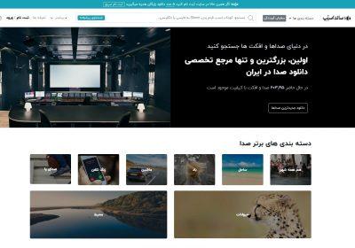 طراحی سایت سانداسنپ