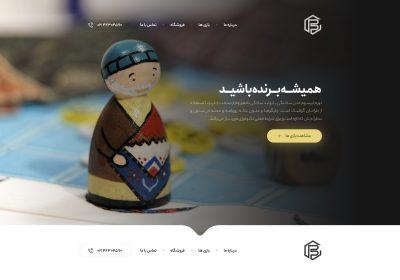 طراحی سایت گیم باکسز